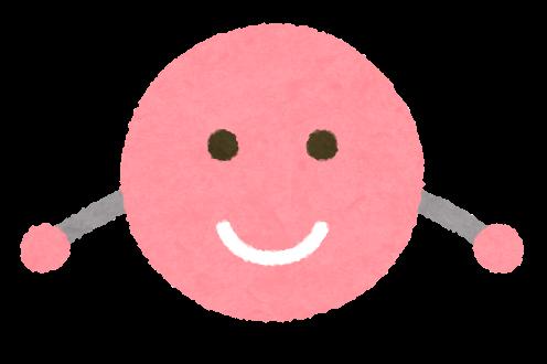 いろいろな表情の図形のキャラクター丸 かわいいフリー素材集