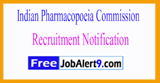 IPC Indian Pharmacopoeia Commission Recruitment Notification 2017 Last Date 15-07-2017