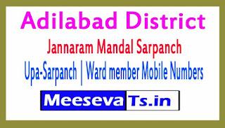 Jannaram Mandal Sarpanch | Upa-Sarpanch | Ward member Mobile Numbers List Adilabad District in Telangana State