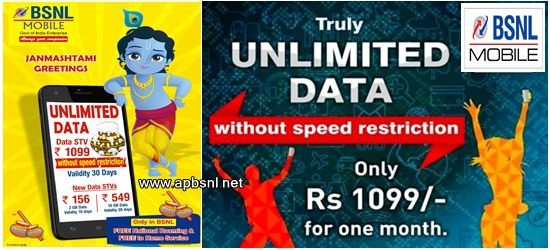 Unlimited data stv 1099