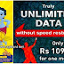 BSNL revised existing 3G Data usage STV 1099 to offer Unlimited Data without speed restriction for Andhrapradesh and Telangana telecom prepaid users
