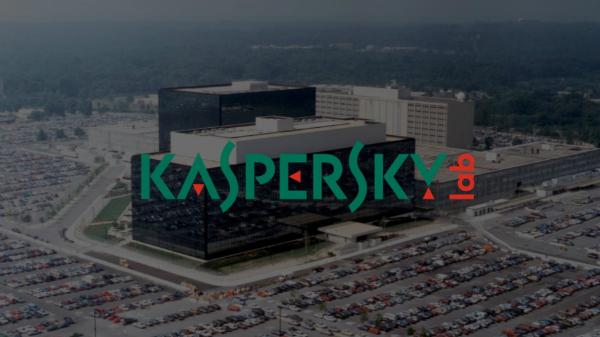 قرصنة NSA من طرف هاكرز روس وكاسبيرسكي في قفص الاتهام