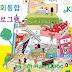 Tổng quan về Chương trình hội nhập xã hội Hàn Quốc (KIIP–사화통합프로그램)