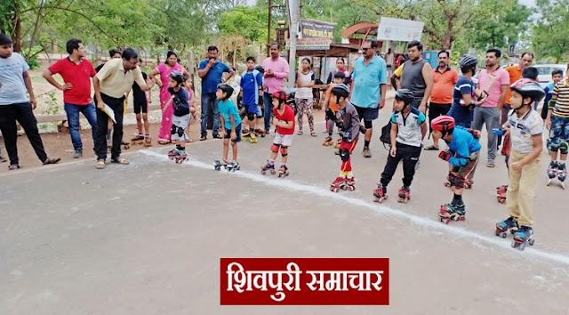 भाविप की वीर तात्या टोपे शाखा की रोलर स्केटिंग प्रतियोगिता: बच्चों ने जमकर उठाया लुत्फ | SHIVPURI NEWS