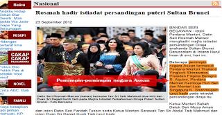 Rosmah%2BMansor%2B1.png