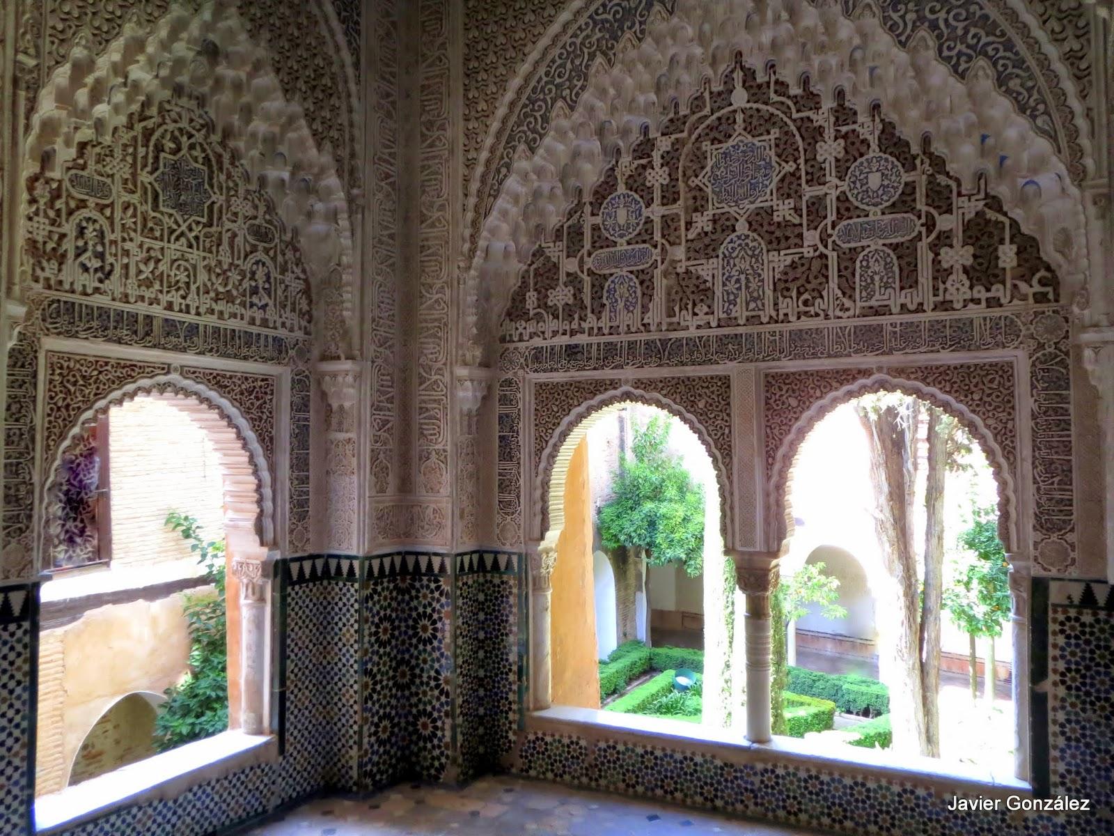 La Alhambra. Mirador de Lindaraja