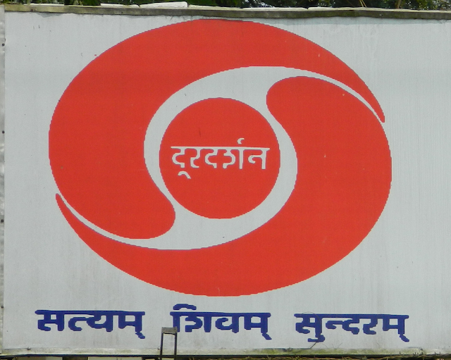 The beginning of DD Science and India Science channels in New Delhi