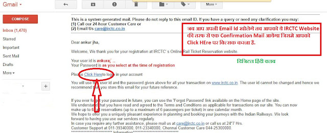 Confirm Irctc Account Registration Mail