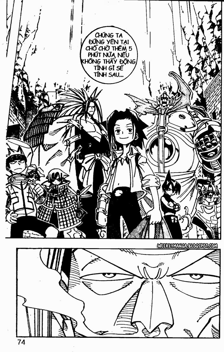 Shaman King [Vua pháp thuật] chap 107 trang 16