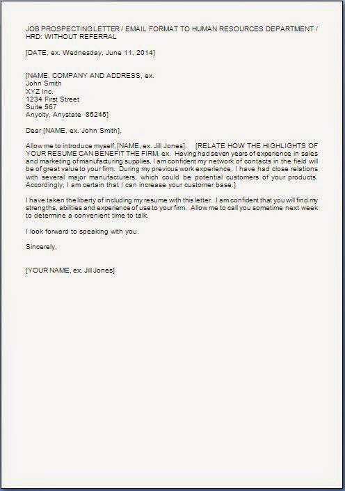 application for hr manager