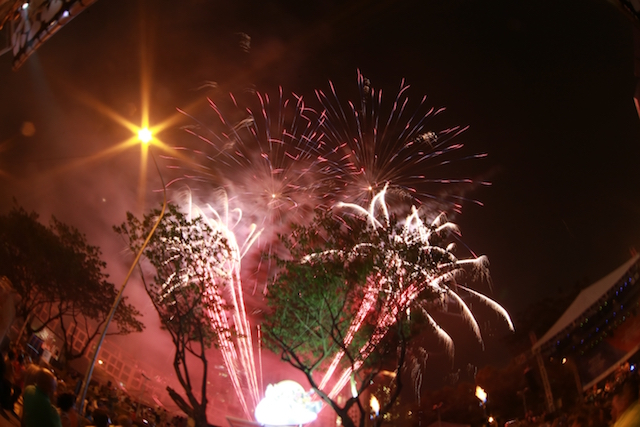 Musical fireworks display