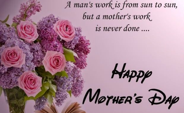 [*TOP* #55+] Happy Mother's Day Wishes & SMS 2017 || Latest Collections Of Happy Mother's Day Wishes