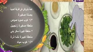 برنامج ست ستات حلقة الخميس 9-3-2017 مع الشيف سها حسام