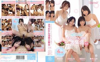 KAPD-023 And To Help You? Kawaii * Soap!Yuri Shinomiya, Eri Hosaka, Hitomi Fujiwara ♪ Yoshimi Riina Da~yo Set Large Princess Bubble Sputum I Fuzz