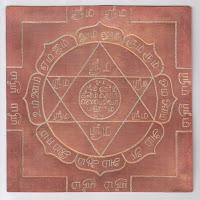 சித்த யந்திரங்கள் க்கான பட முடிவு
