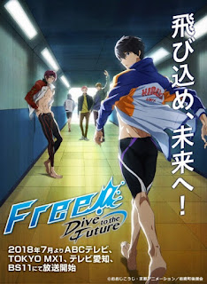 Free!: Dive to the Future