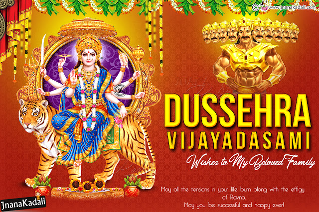 happy dussehra, dussehra 2017 greetings in english, dussehra quotes wallpapers in english