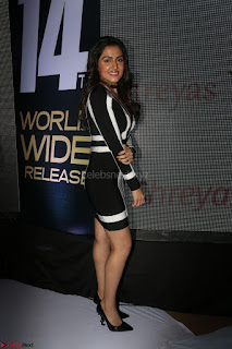 Ananya Soni in a Deep neck white blackl Dress at Shamanthakamani pre release function ~  Exclusive 058.JPG