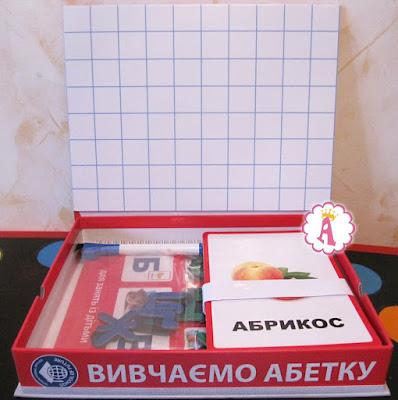 Обучающий набор Абетка (украинский алфавит) с магнитными буквами