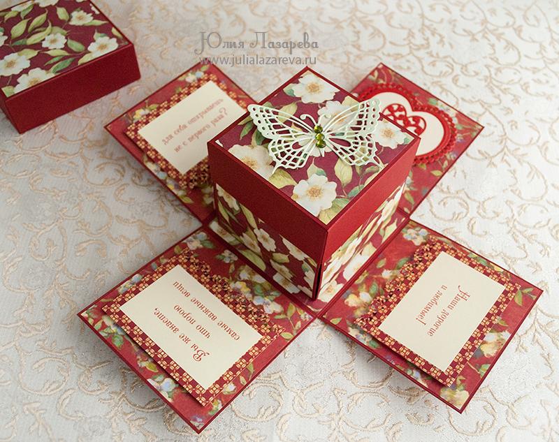 сюрпризы в коробках для поздравлений
