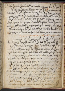 http://www.bl.uk/manuscripts/FullDisplay.aspx?index=0&ref=Or_2165
