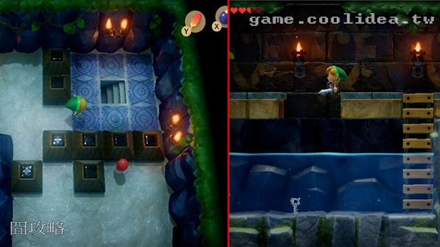 薩爾達 織夢島攻略 燈魚怪瀑布池迷宮15