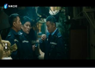 Channel di Satelit Chinasat 6B