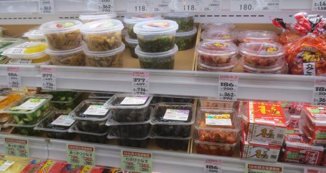 Kushiro - Eingelegtes im Supermarkt