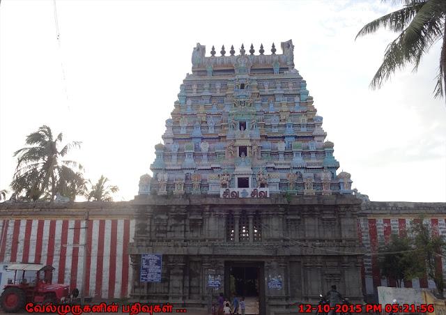 Oottathur Shiva Temple