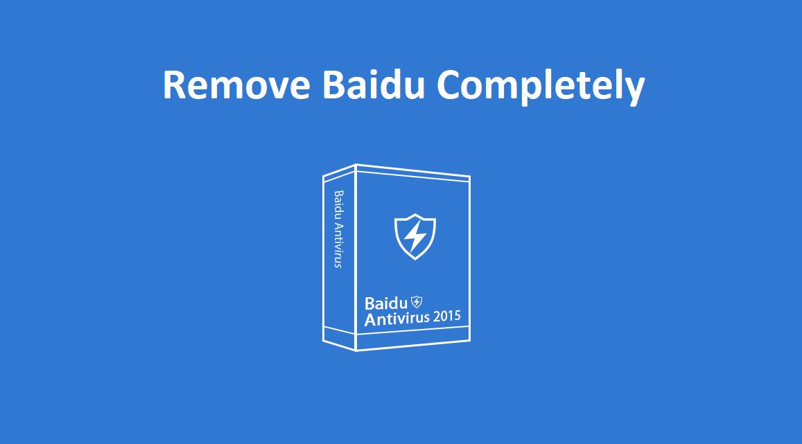 download baidu antivirus 2015
