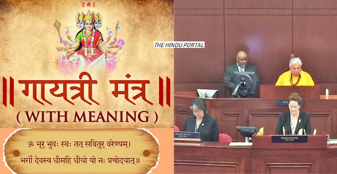 Gayatri & other ancient Hindu mantras opened both Nevada Senate & Assembly