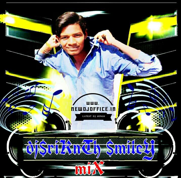 Dil Diyan Gallan Mp3 Song Download: JUBILEE HILLS PEDDAMMA THALLI SONG DJ MIX