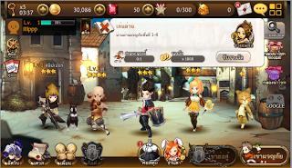 Quest-New-player เควสคู่มือแนะนำมือใหม่เกมส์เซเว่นไนท์