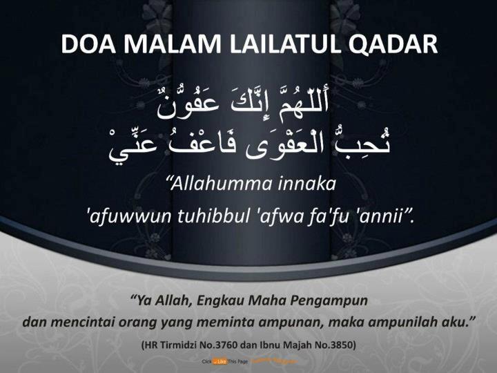 Image result for doa 10 malam terakhir ramadhan