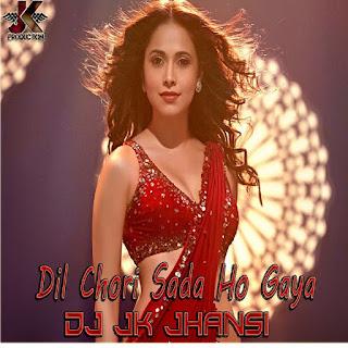 Dil Chori Sada Ho Gaya - Yo Yo Honey Singh - JK Production