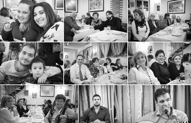 """Φωτογραφίες από το γλέντι μας στην """"Αρετούσα"""", 13-11-2016"""