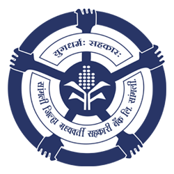 Sangli DCC Bank Recruitment 2019 job in Bank Maharashtra State junior Assistant Clerk Job 2019