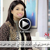 Sanam Jung Tells Her Beauty Secrets Home Remedies In Her Show - Must Watch