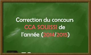Correction de Concours Master Comptabilité Contrôle Audit (CCA) 2014-2015 - Fsjes Souissi