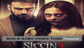 BAD-E-SABA Presents - Siccin 3 Turkish Horror Movie With English Subtitles