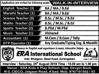 E R A International School Conducting Walk-in for Teachers | Walk-in Date: 25th August 2018