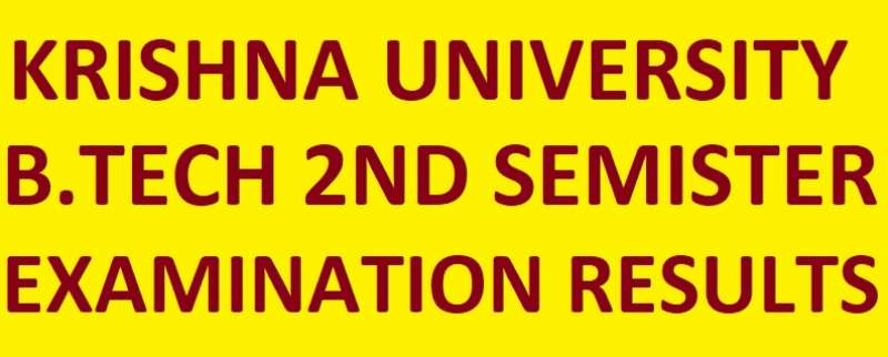 Krishna University B.Tech 2nd Sem Exam Results April 2018 @ manabadi