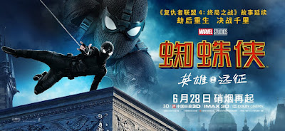 Spider Man Far From Home Movie Poster 7