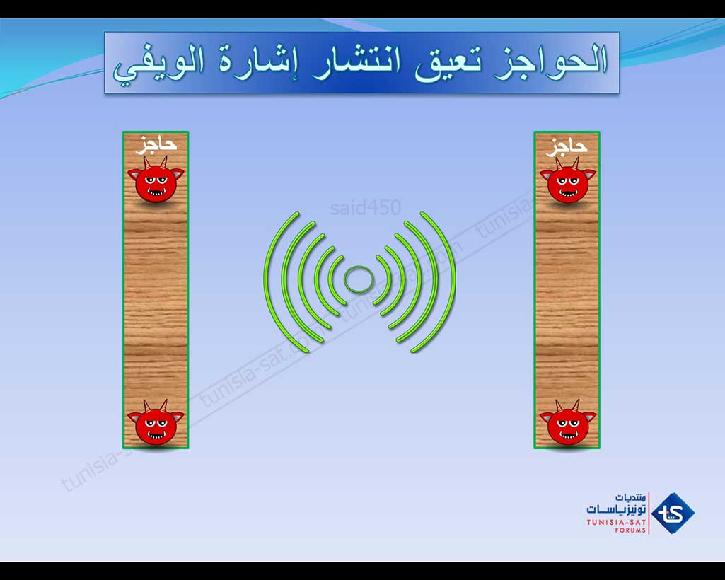 wifi%2Bet%2Bobstacle%2BT_22.jpg