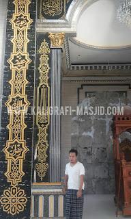 Klaigrafi masjid timbul