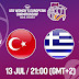 Η ώρα της ανόδου Ελλάδα Τουρκία στις 22.00 ζωντανά από τα Σκόπια U18 B ΄ ΗΜΙΤΕΛΙΚΟΣ