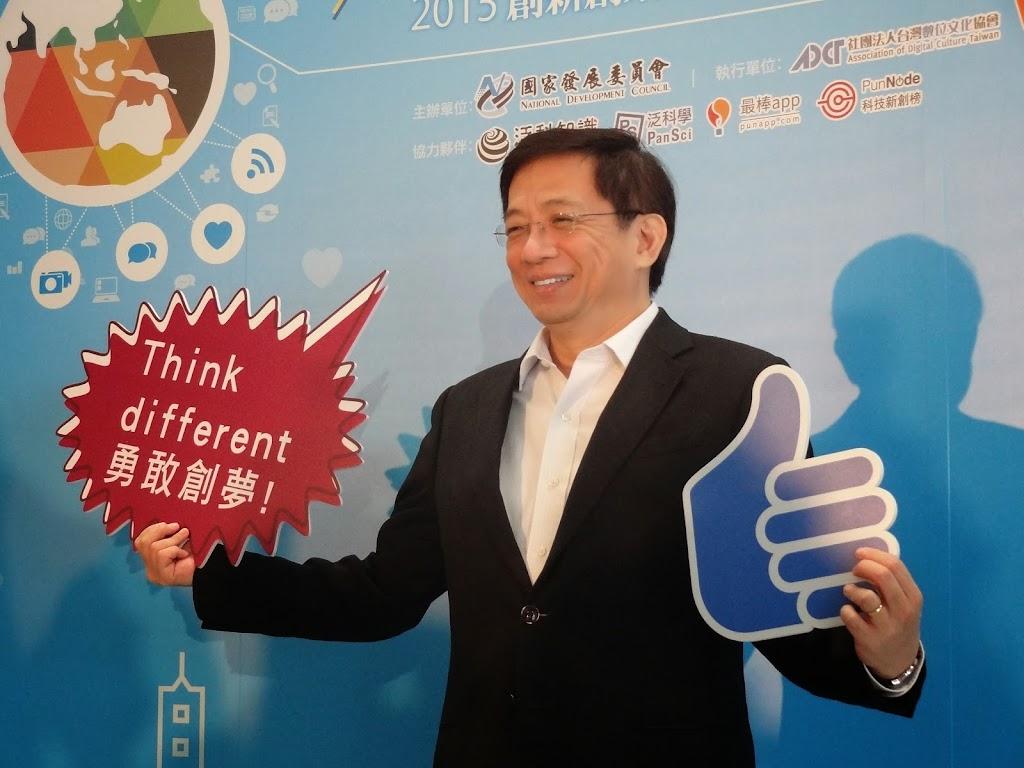 [快訊] 管中閔大聲說再見,希望台灣多一點信任和合作