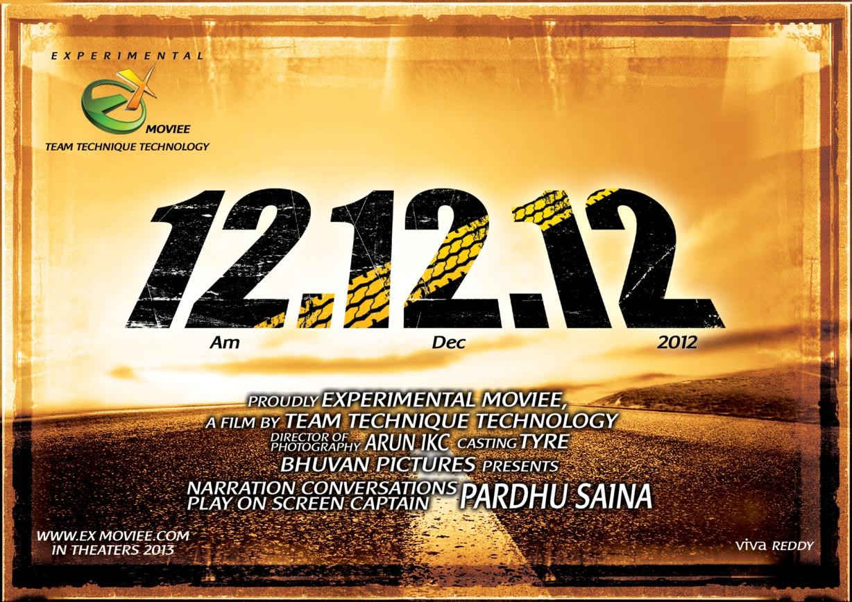 Twelve Film