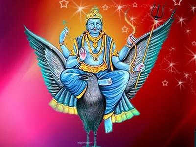 Hindu God shani dev ji
