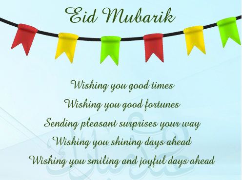 Happy Ramadan Eid Mubarak 2016 - Images, Wishes, Quotes & SMS